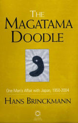 Magatama Doodle